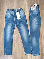Джинсовые брюки для мальчиков Taurus 134-164 p.p.