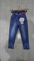 Детские MOM джинсы для девочек GRACE,разм 98-128 см