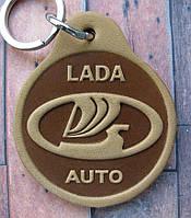 Автобрелок из кожи Lada Лада новый лого брелок для ключей
