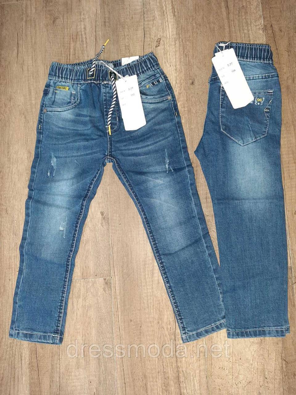 Джинсовые брюки для мальчиков Taurus 98-128 p.p.