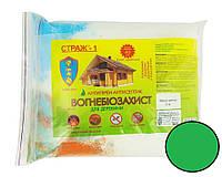 Антисептичний вогнебіозахист Страж-1 для деревини 3 кг (1 група) зелена