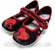 Модные детские тапочки  Renbut  27 (17,3 см)