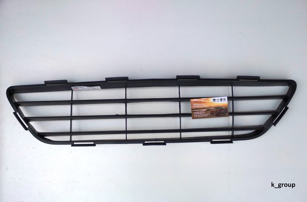 Решетка бампера средняя нижняя 1.5 Geely MK (Джили МК)