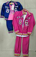 Спортивный костюм для девочек тройка Crossfire 98-128 р.р.