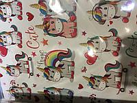 Бумага для упаковки детская