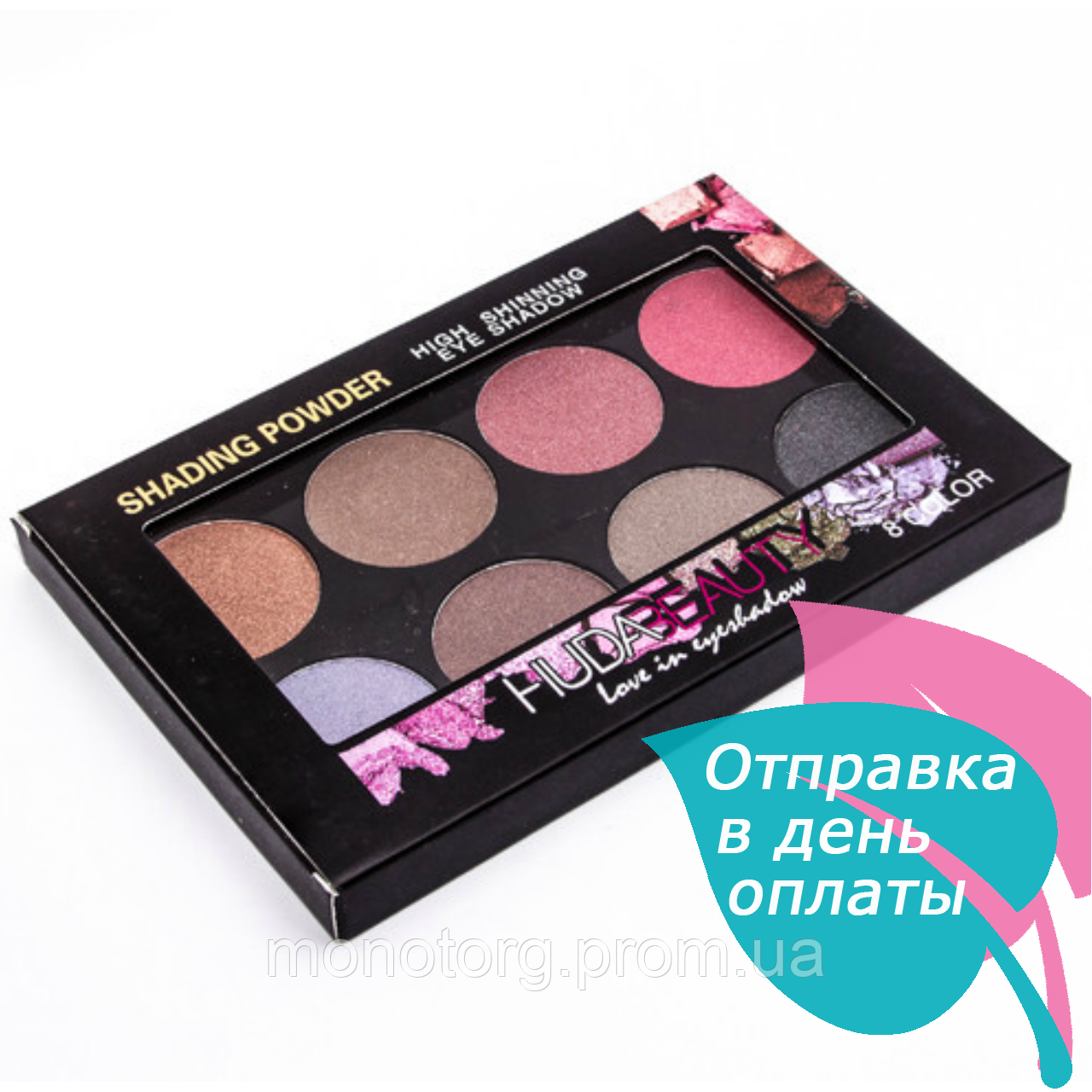 Тени Huda Beauty Love in eyeshadow shading powder №2
