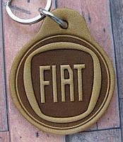 Автобрелок з шкіри Fiat Фіат брелок для ключів, фото 1