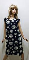 Платье с карманами под пояс 512