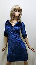 Велюровый  халат с французским кружевом 454, фото 3