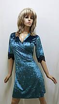 Велюровый  халат с французским кружевом 454, фото 2