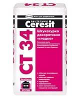 "Ceresit CT 34 (Церезит СТ 34) штукатурка декоративная ""гладкая"" в мешках 25 кг."
