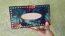Набор заготовок для салфетницы цветной