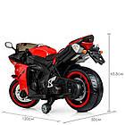 Детский мотоцикл Yamaha R1 M 4069L-3 красный, фото 6