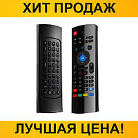 Аэромышь Air Mouse MX3 с микрофоном