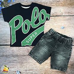 Летний костюм с джинсовыми шортами для мальчика Размеры: 1,2,3,4 года (20101-2)