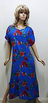 Платье-кимоно штапельное 518, фото 2