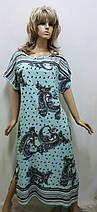 Платье-кимоно штапельное 518, фото 3