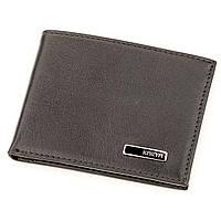 Зажим портмоне мужской кожаный KARYA 17246 Черный, фото 1