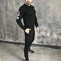 Костюм спортивный мужской черный Fila, комплект мужской свитшот и штаны Фила
