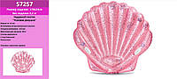 """Надувний матрас 57257 (3шт) вініловий """"Рожева мушля"""" 178*24 см, в кор."""