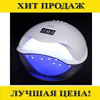 Сушилка для ногтей SUN 5 48W+LCD