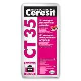 """Ceresit CT 35 (Церезит СТ 35) штукатурка декоративная полимерцементная """"короед"""" в мешках 25 кг. белая"""