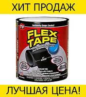 Клейкая лента Flex tape