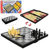 Набір 3 в 1 шашки/шахи/нарди