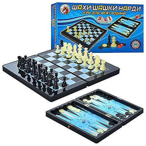 Набор 3 в 1 шашки/шахматы/нарды
