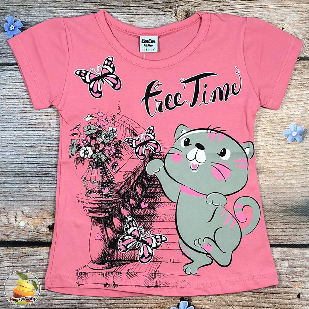 Детская футболка с котиком Размеры: 92,98,104,110 см (20105-1)