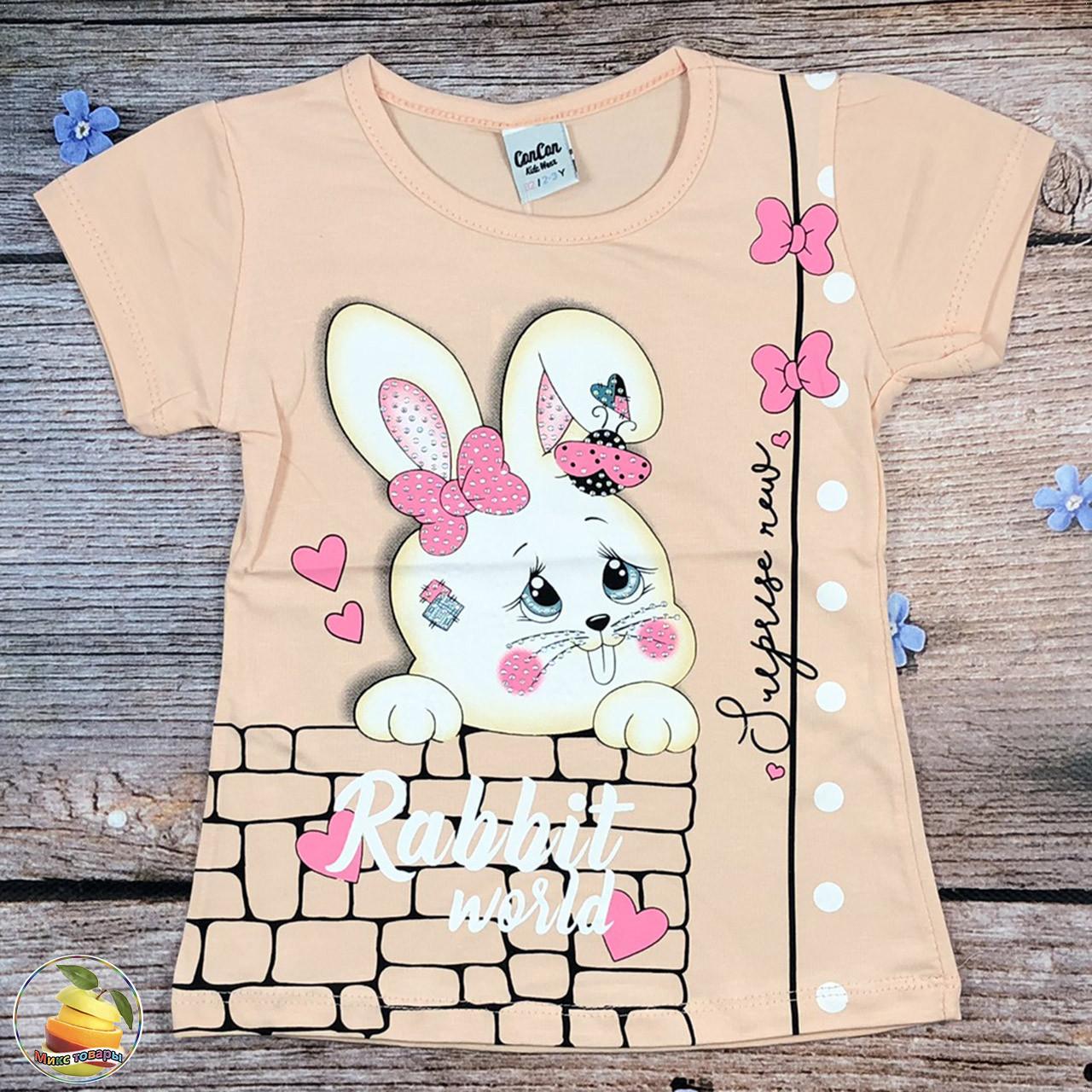 Детская футболка с зайчиком для девочки Размеры: 92,98,104,110 см (20106-1)