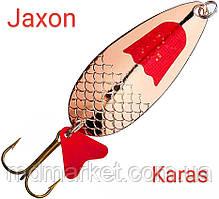 Блесна Jaxon Karas 14g Holo Select Бронза