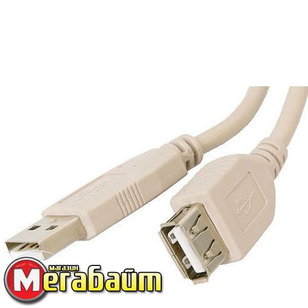 Кабель Atcom USB2.0 AM/AF 3.0M белый