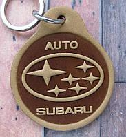 Автобрелок из кожи Subaru Субару брелок для ключей, фото 1