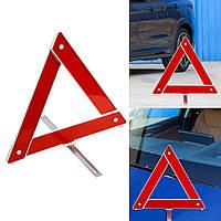 Знак аварийной остановки в футляре, легко собрать и пользоваться, фото 1