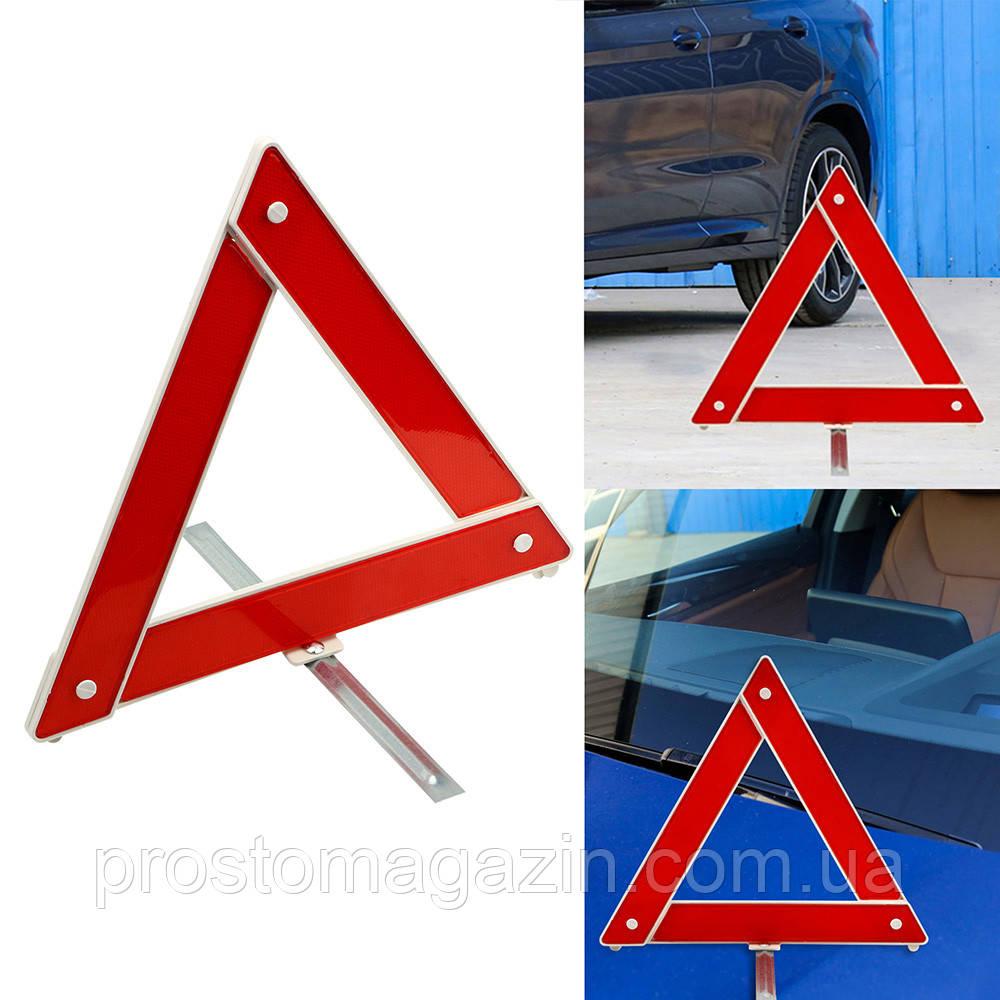 Знак аварийной остановки в футляре, легко собрать и пользоваться