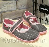 Тапочки-мокасины для девочек с кожаными стельками Renbut 27 (17,3 см)