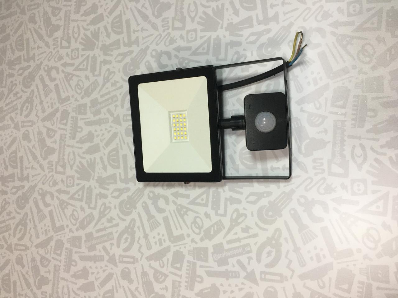 Led прожектор  30w + датчик движения