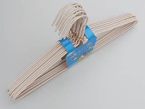 Плечики металлические в полиэтиленовом покрытии бежевого цвета, длина 39,5 см, 10 штук в упаковке