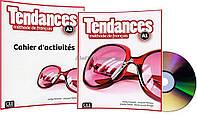Французский язык / Tendances / Livre+Cahier d'activites. Учебник+Тетрадь (комплект), A1 / CLE