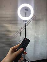 Кольцевая светодиодная лампа 32 кольцевой свет кольцевые лампы со штативом для визажистов кольцевую лампу