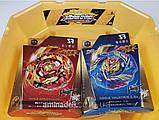 Набор Бейблейд Beyblade 3 в 1: Большая Арена Бейблейд с ловушками + Чо-Зет Волтраек В5 + Чо-Зет Спрайзен С5, фото 2