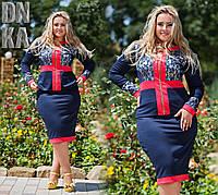 Костюм женский ( пиджак + юбка) № 1008 Гл
