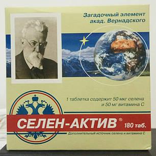 Селен-актив Діод, 180табл., фото 2
