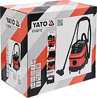 Пылесос промышленный с ручным встряхиванием YATO YT-85715, фото 4