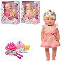 Детская кукла интерактивная Yale Baby BLS005ABC, 44см