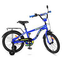 Велосипед для мальчика от 5 лет