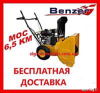Снегоуборочная машина Benzer 5 передач и 2 задние 6,5 л.с 196 см3