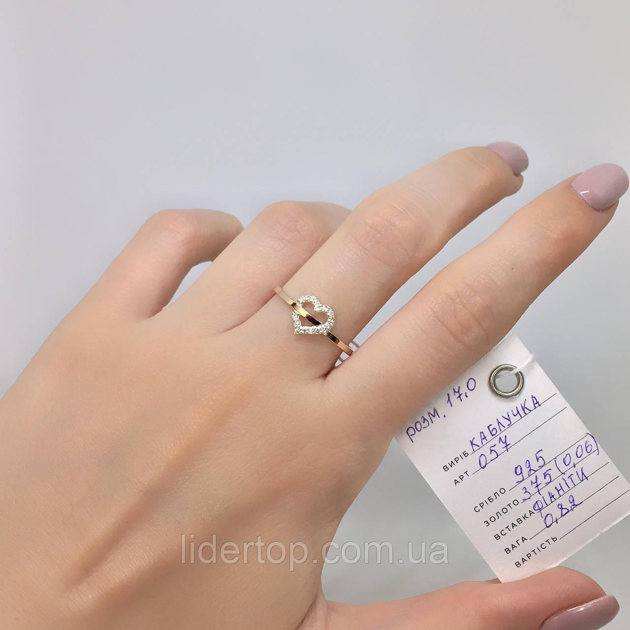 Кольцо Сердце Серебро 925 пробы с фианитами + пластины Золота 375 пробы Размеры 14-21