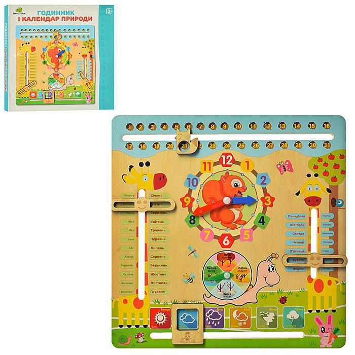 Деревянная игрушка Часы и Календарь природы